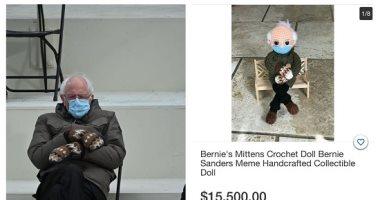 بيع دمية السيناتور الأمريكى الكروشيه بسعر 15 ألف دولار.. اعرف السبب