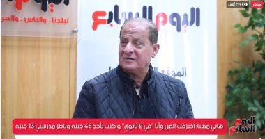 """هانى مهنا لـ تليفزيون اليوم السابع: حسنى مبارك قال لى """"بتتحدانى يا هانى؟"""""""