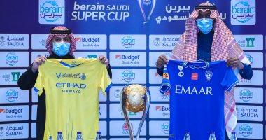 السعودية نيوز |                                              الهلال يرتدى الأزرق والنصر بالأصفر فى كأس السوبر السعودي