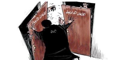 السعودية نيوز |                                              إيران بين الأزمات الداخلية والخارجية فى كاريكاتير سعودى