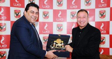 المصرية للاتصالات تنفرد برعاية النادي الأهلي في مشاركته العالمية