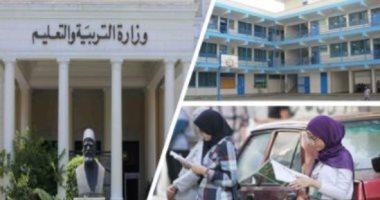 أبرز قضية.. مدير التعليم العام بالقاهرة: بدء وضع الامتحان المجمع لصفوف النقل