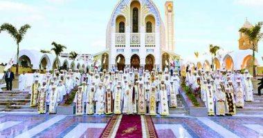 البابا تواضروس يترأس اليوم اجتماعا لأعضاء المجمع المقدس بالكاتدرائية