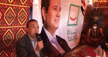 """محافظ الإسكندرية يعلن البدء فى تطوير 57 قرية ضمن مبادرة """"حياة كريمة"""""""