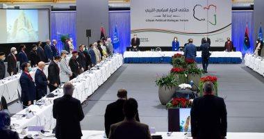 أعضاء بالحوار الليبى بجنيف يطالبون باستبعاد بعض المرشحين للسلطة التنفيذية