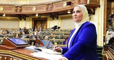 وزيرة التضامن: زيادة عدد المراكز العلاجية لمرضى الإدمان لـ26 مركزا والخدمات مجانا