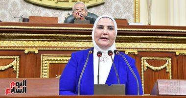 وزيرة التضامن للبرلمان: نفذنا 5 ملايين زيارة منزلية للتوعية بتنظيم الأسرة
