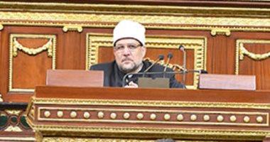 نواب يطالبون وزير الأوقاف بإعادة فتح دورات المياه بالمساجد