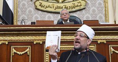 النائب باسم حجازى يطالب وزير الأوقاف بكود موحد فى تصميم المساجد