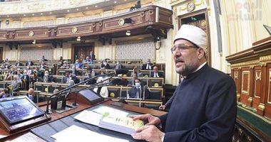 وزير الأوقاف يطالب بتعديل تشريعى: هناك أصول قيمتها 20 مليون وإيجارها 8 جنيهات