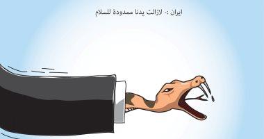 السعودية نيوز |                                              إيران والسلام المزعوم فى كاريكاتير سعودى