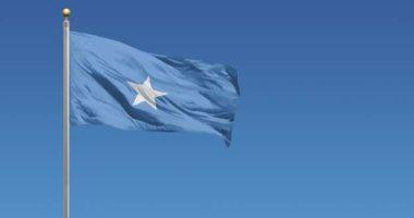 مصر تدين العملية الإرهابية فى العاصمة الصومالية مقديشيو