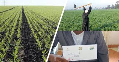 """""""الزراعة"""" تكشف أهمية """"كارت الفلاح"""" فى زيادة الفرص التصديرية وتوفير الخدمات"""