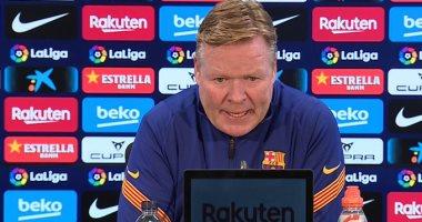 برشلونة ضد إلتشي.. كومان: لن نفرط فى نقطة واحدة من أجل الليجا