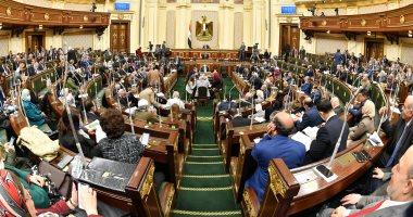 """مجلس النواب يوافق على إلغاء حق لجان """"الشيوخ"""" فى اقتراح مشروع قانون"""