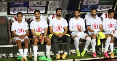 سلبية مسحة كورونا للاعبي الزمالك بالكامل قبل مباراة مولودية الجزائر