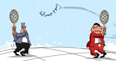 السعودية نيوز                                                كاريكاتير اليوم.. استمرار مناوشات الرسوم الجمركية بين الصين وأمريكا
