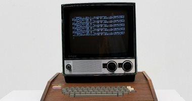 كمبيوتر أبل عمره 45 عامًا يُعرض للبيع مقابل 1.5 مليون دولار