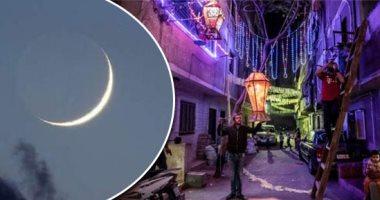 مرحب شهر الصوم.. تعرف على حالة الطقس فى أول أيام رمضان.. فيديو