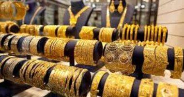 أسعار الذهب في مصر اليوم الأربعاء.. عيار 21 يسجل 756 جنيها للجرام