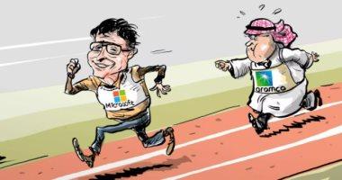 """السعودية نيوز                                                كاريكاتير.. """"مايكروسوفت"""" تتفوق على """"أرامكو"""" في القيمة السوقية"""