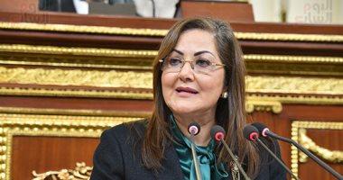 """وزيرة التخطيط لـ """"النواب """" : ندرس وضع استراتيجية وطنية لتطوير العمل الإحصائى"""
