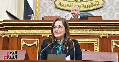 وزيرة التخطيط: أداء الاقتصاد المصرى مشرف بمواجهة كورونا ومعدلات نمو إيجابية