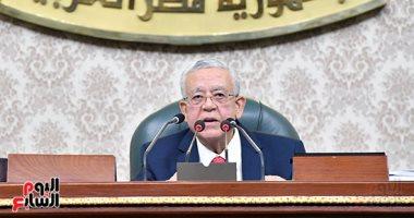 مجلس النواب يوافق نهائيا على إعفاء عوائد السندات من الضرائب والرسوم طوال مدتها