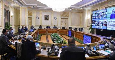 رئيس الوزراء يرأس اجتماع الحكومة الأسبوعى