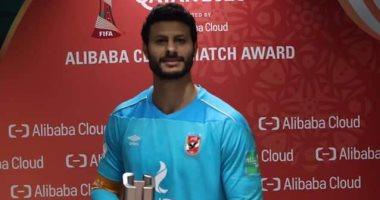 السعودية نيوز |                                              الشناوي بعد تتويج الأهلي بالبرونزية: كنا مُصرين نرفع اسم النادي ونفرح جماهيره