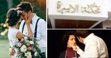 كم تستغرق قضية الطلاق للضرر وأنواعه؟