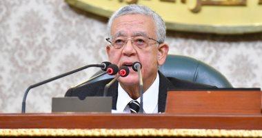 إحالة اتفاقية تنفيذ مدينة الروبيكى للجلود للجنة البرلمانية المختصة.. صور