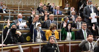 """""""النواب"""" يوافق على المادة المنظمة لاختصاصات مجلس الشيوخ.. صور"""