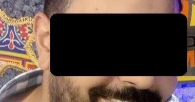 ضبط مستريح جمع 7 ملايين جنيه من ضحاياه بكفر الشيخ