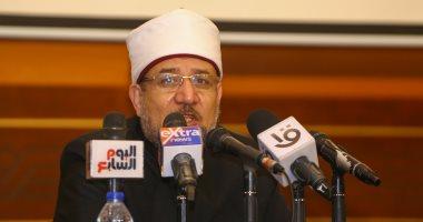 وزير الأوقاف: الجماعات المتطرفة جعلت التحريم أصلا وعقدت للناس أمور حياتهم
