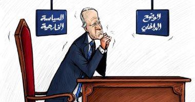 كاريكاتير صحيفة إماراتية.. بايدن مرتبك بين الداخل والخارج