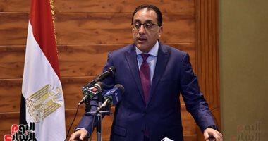 رئيس الوزراء من مقر النائب العام: جميع مؤسسات الدولة تسعى لرفعة شأن مصر.. فيديو