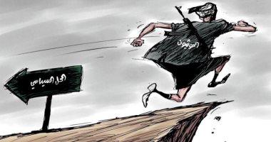 مليشيا الحوثى تهرب من الحل السياسى فى اليمن بكاريكاتير سعودى