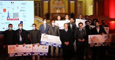 إعلان الفائزين فى الدورة الأولى للمسابقة الفرنسية المصرية للشركات الناشئة