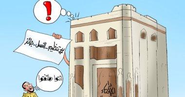 ردود لجان الإخوان ومدعى التدين علي هاشتاج دار الإفتاء #تنظيم_النسل_جائز في كاريكاتير اليوم السابع