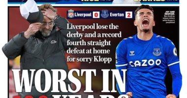 هزيمة ليفربول وأتلتيكو مدريد حديث صحف أوروبا اليوم