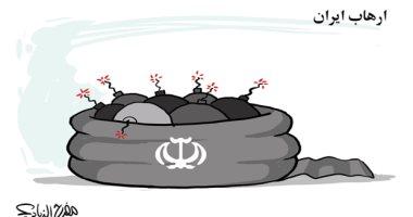 السعودية نيوز |                                              كاريكاتير صحيفة سعودية.. قنابل تحت العمائم الإيرانية