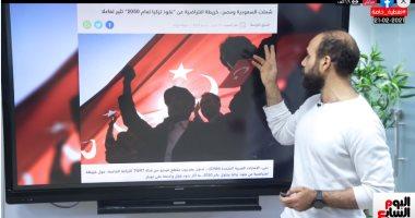 السعودية نيوز |                                              أردوغان اتجنن.. تليفزيون تركيا ينشر خريطة تضع مصر والسعودية تحت نفوذ أنقرة فى 2050