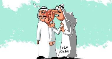 كاريكاتير اليوم.. احذروا من مروجي الإشاعات الصحية