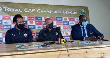 باتشيكو قبل مواجهة بطل السنغال: الزمالك لن يتأثر بالغيابات ونسعى للتأهل