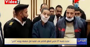 """أحمد الجعفرى يكشف لـ""""لميس الحديدى"""" تفاصيل محاكمة """"سفاح الجيزة"""""""