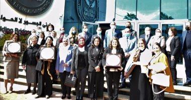 الرقابة المالية تعلن 7 شخصيات نسائية فائزة بجائزة الهيئة للتميز لعام 2020