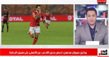 مروان محسن يفكر فى الرحيل عن الأهلى على سبيل الإعارة.. تعرف على التفاصيل