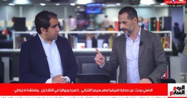 عبد الحميد حسن: موسيماني دائما يفاجئ الجميع بتشكيل الفريق فى المباريات