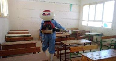 تعقيم المدارس بشمال سيناء استعدادا لعودة الدراسة